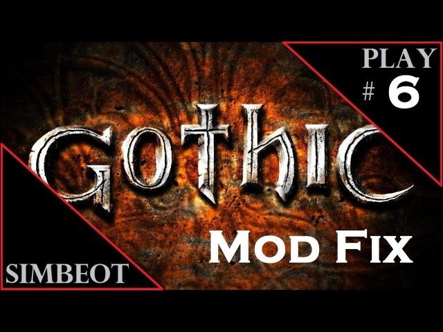 Gothic 1 (ГОТИКА 1) Mod Fix Прохождение - Новый свободный лагерь 6