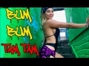 MC Fioti J Balvin Future Stefflon Don Juan Magan Bum Bum Tam Tam Magga Braco Dance Video