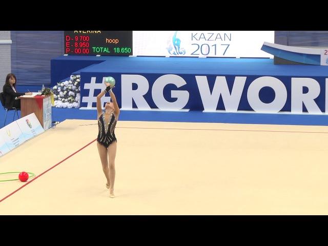 Сабина Аширбаева - мяч (многоборье) - World Challenge Cup, Kazan, Россия - 2017.
