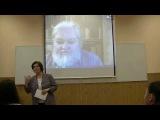 Онлайн лекция В  Л  Каганского «Культурные границы и культурный ландшафт»