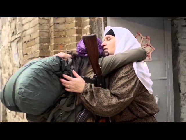 Keç Kuren Kurd Kobane Bernadin. HD