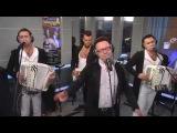 Сергей Войтенко и дуэт Баян Микс - Просто Надо Любить (#LIVE Авторадио)