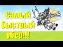 Новый Убер в Батл Кэтс Wargod Yukimura! Gacha With Most Popular Ubers Battle Cats!