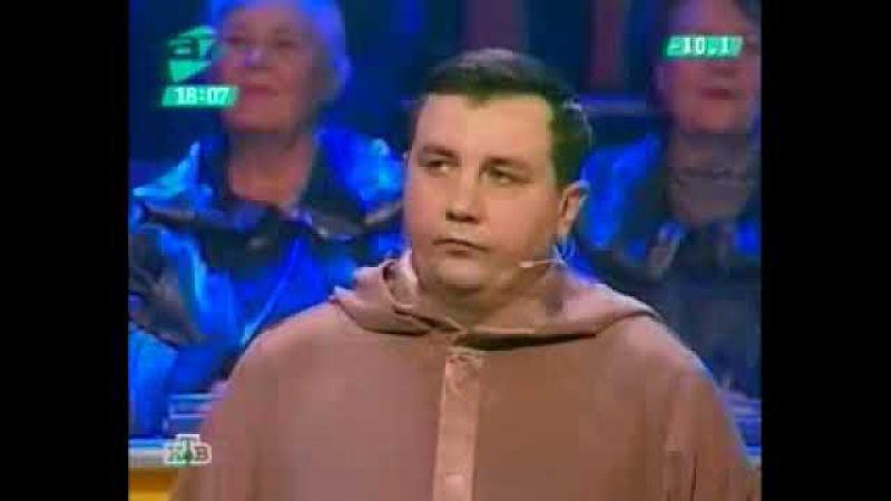 Своя игра. Верещагина - Пристинский - Подольный (25.12.2005)