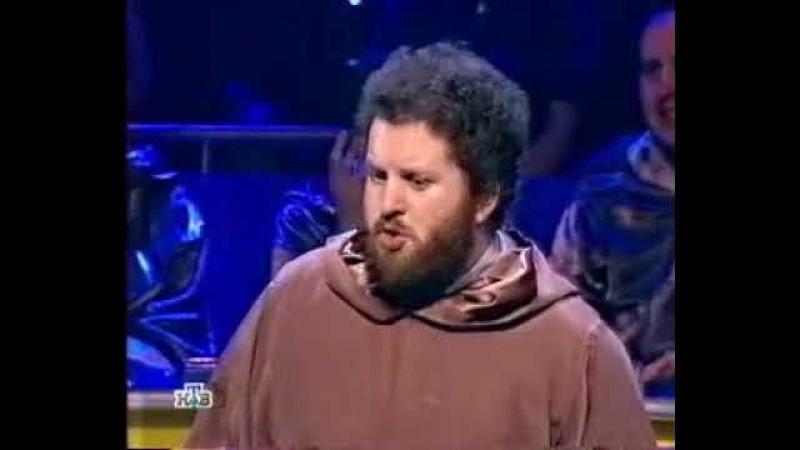 Своя игра. Еловенко - Либер - Северов (11.09.2004)