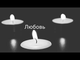 JERA - Депрессия (Д. Михайлов)