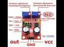 Настройка нового NE555 SMD генератора для БТГ фонарика