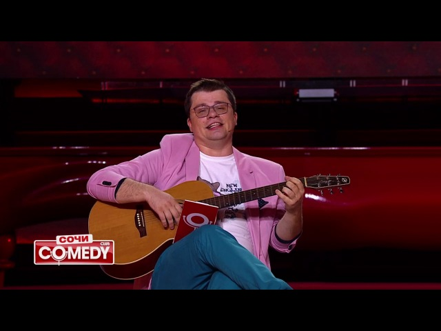 Камеди Клаб, 11 сезон, 41 выпуск (09.05.2017) Дайджест