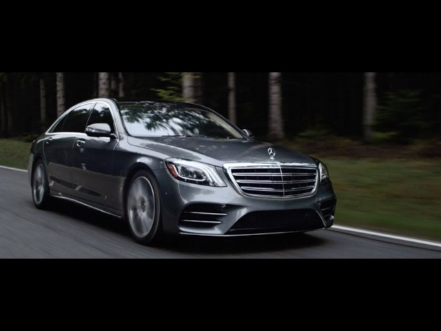 2018 Mercedes Benz S Class Commercial Star and Laurel