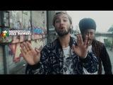 Tóke feat. Ras Muhamad - Pathway Outta Babylon (Remix) [Official Video 2017]