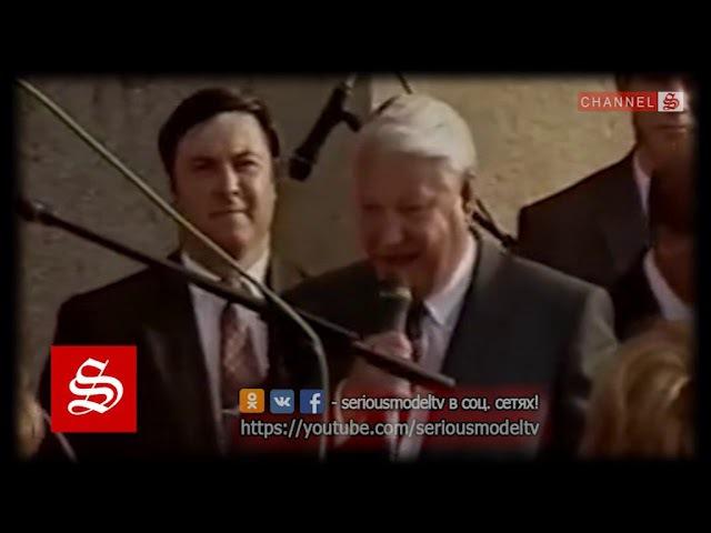 Небольшая ПРОБЛЕМА России в 90-е годы! ЗДЕСЬ!..