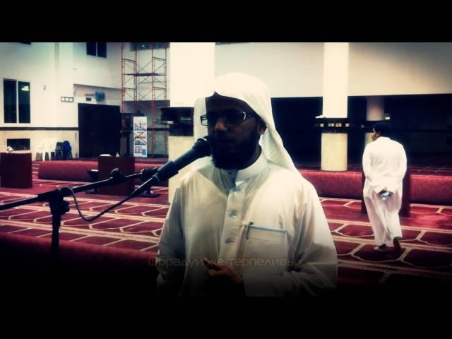 Воистину, Аллах - с терпеливыми