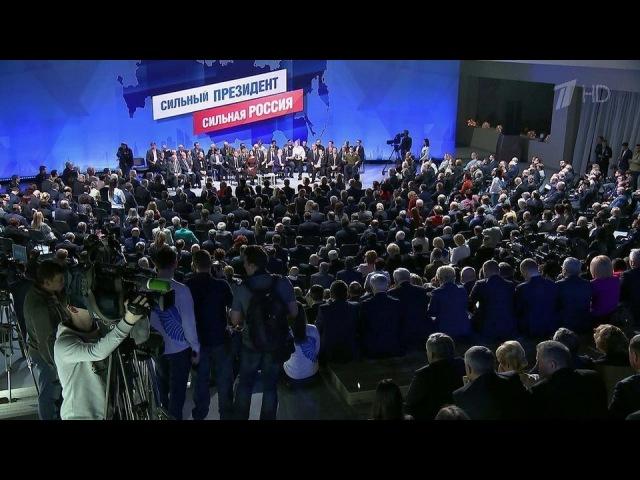 Решение инициативной группы избирателей: Владимир Путин официально выдвинут кандидатом впрезиденты РФ