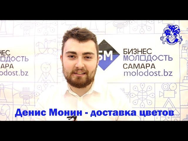 Денис Монин о цехе в Самаре