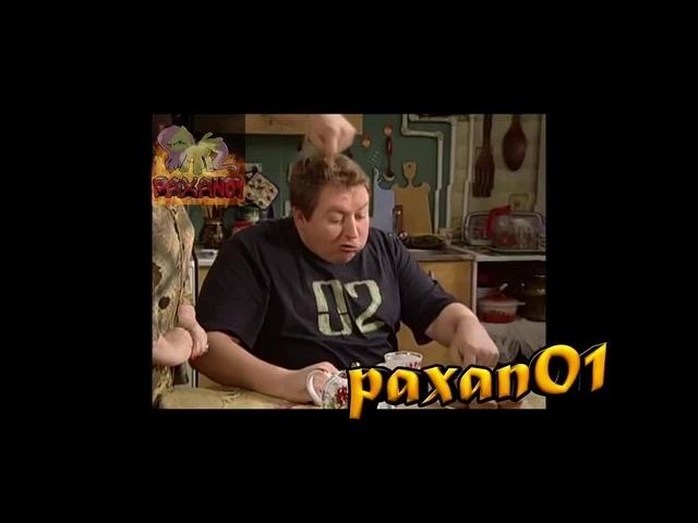 ПУПонины 15   RYTP