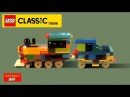 LETS BUILD LEGO - Паровоз Часть 2, Прицеп