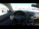 2007 Lexus GS300 GRS190 3 0L 249 л с 3GR FSE Тест Драйв