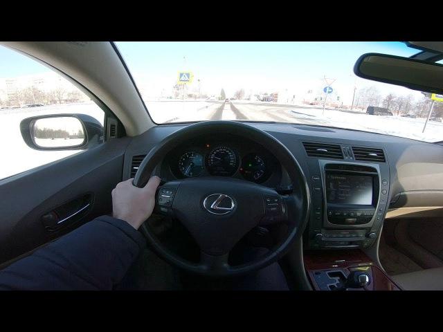 2007 Lexus GS300 (GRS190). 3.0L. 249 л.с. 3GR-FSE. Тест-Драйв.