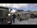 «Военная приемка. На колесах в броне на Эльбрус. Часть-3»