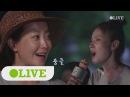 17.10.30 island trio / GUMMY ( 거미) '홍도' 단독 콘서트 현장 입수 EP.25