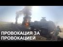 ВВС США БЕСПРЕДЕЛЯТ В СИРИИ С ВЕДОМА КРЕМЛЯ чвк вагнера в сирии коалиция сша россия сирия новости