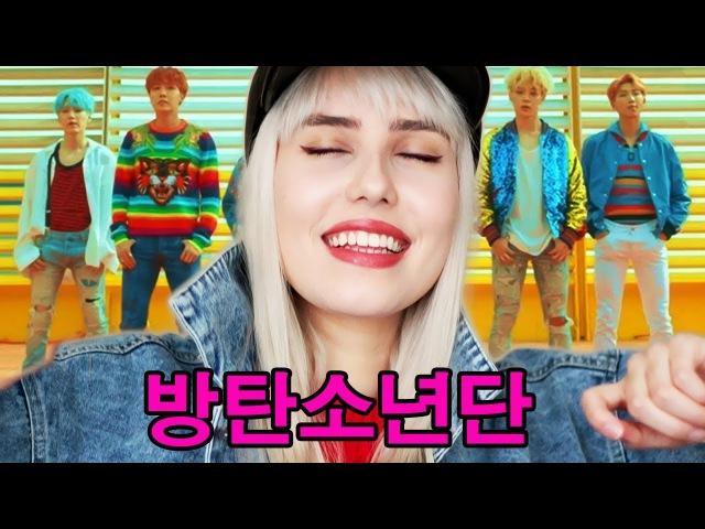 BTS (방탄소년단) - DNA (Russian Cover | на русском) 防弾少年団