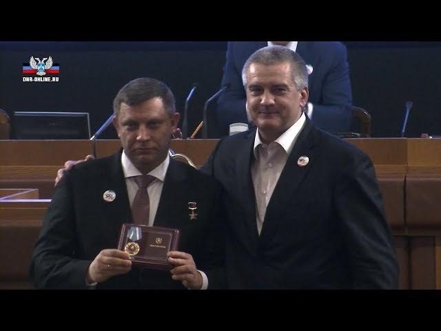В 2014 году народ Крыма сказал всему миру – мы хотим домой, в Россию – Глава ДНР
