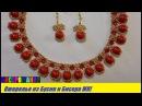 Ожерелье из Бисера и Бусин Мастер Класс Шикарное Колье из Бисера и Бусин Beaded Necklace and Busin