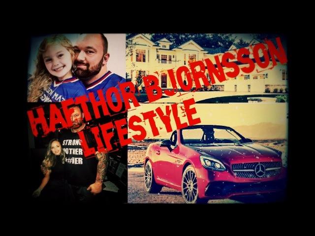 Hafthor Bjornsson Lifestyle ★ family ★ business ★ cars ★ biography