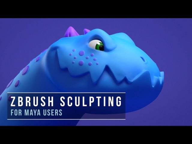 8. ZBrush - Save And Subtools