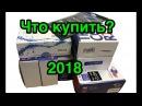 Триколор ТВ 2018 год. Покаяние антеннщика