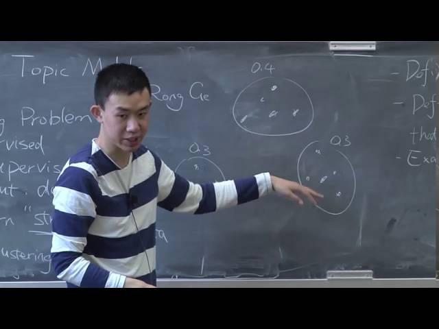 Advanced Algorithms (COMPSCI 224), Lecture 13