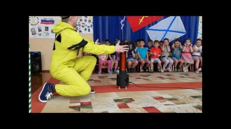 ТЕСЛА ШОУ ВЕСЕЛО для деток от ЦуЕФа Праздник Москва vk