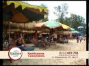 Камбоджа Сиануквиль
