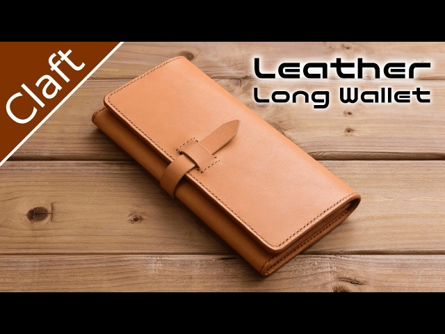 Making a Leather Long Wallet