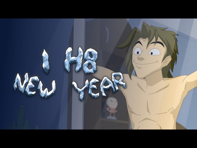 School 13 - I H8 New Year