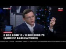 Евгений Мураев в Большом вечере на телеканале NewsOne 09 01 18