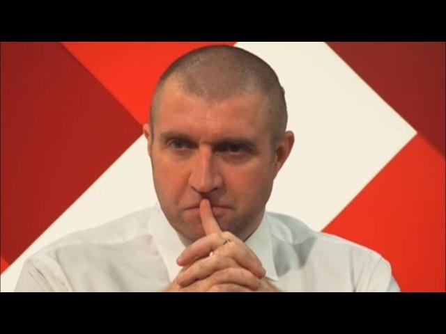 Дмитрий ПОТАПЕНКО: Общество приучают к беспомощности