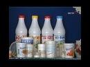 Экспертиза кефира крахмал, фосфаты, посторонние ингредиенты...