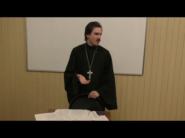 К. Костромин (к.и.н) Была ли Русь крещена огнем и мечом?