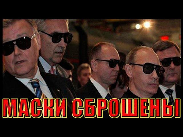 Кремлевская ОПГ Путина. Кооператив Озеро. Расследование.