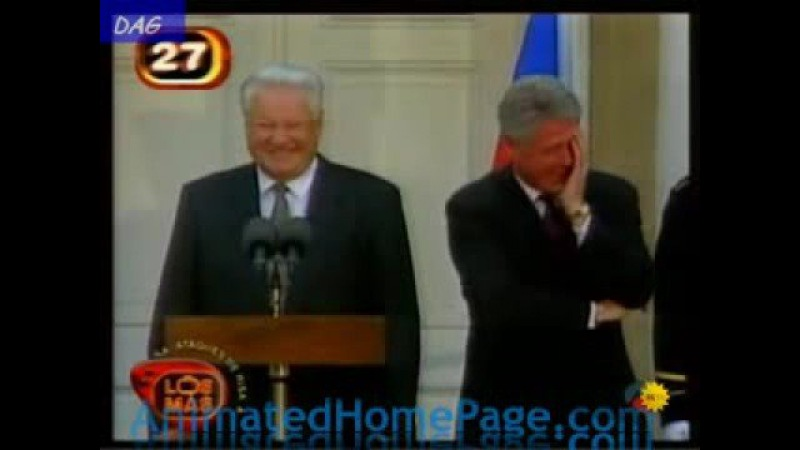 ельцин и клинтон