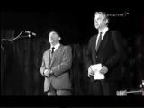 Роман Карцев и Виктор Ильченко. Первое сентября.