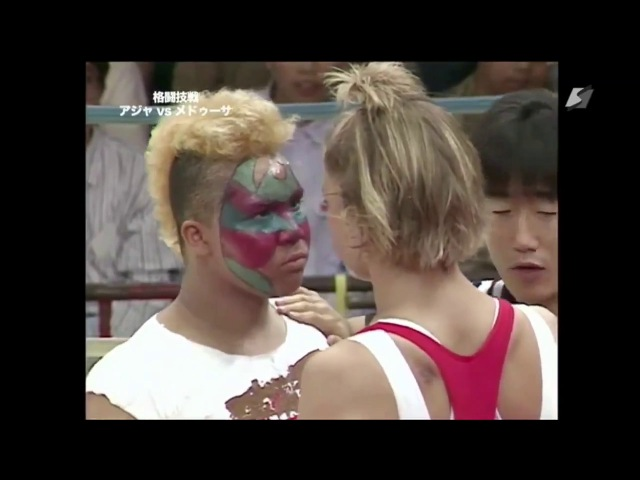 Madusa vs. Aja Kong (Shootboxing)