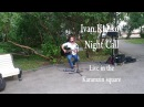 Ivan Kulikov Night Call Live in the Karamzin square 20 08 17