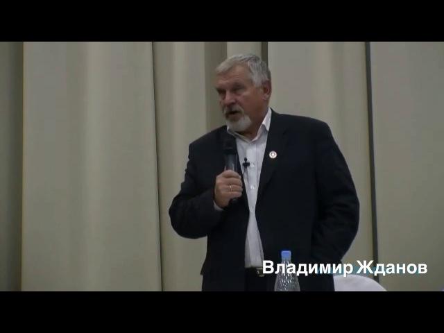 Владимир Жданов алкогольно табачная шизофрения