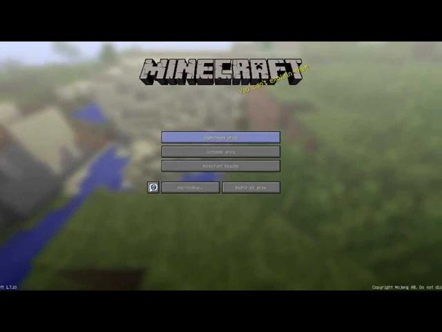 Сиды для Minecraft 1.10 и 1.11 и 1.12 (деревни, редкие биомы,храмы)