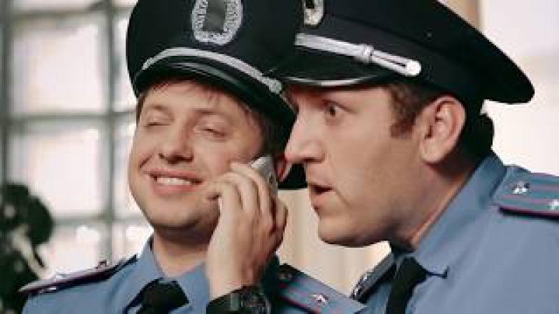 Закон и милиция - как все было до реформ? -   На троих Украина комедии