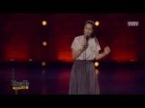 Stand Up: Юля Ахмедова - О замужестве из сериала STAND UP смотреть бесплатно видео онлайн.