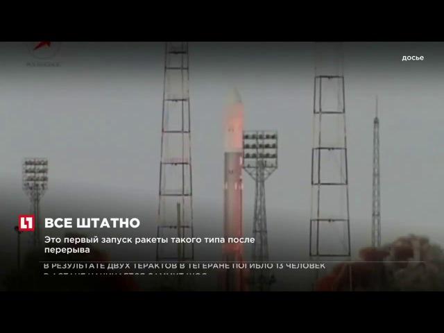 """С Байконура стартовал Протон М"""" со спутником EchoStar 21"""